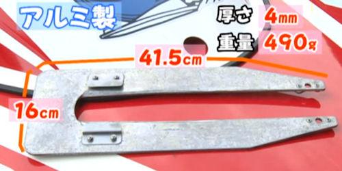 安定板の形