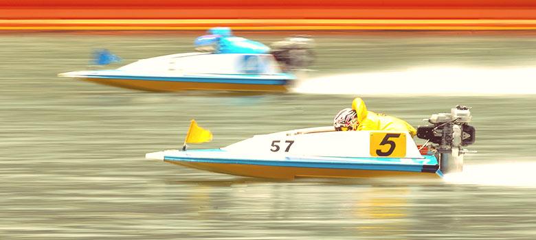 競艇のモーターの出足・伸び足・回り足