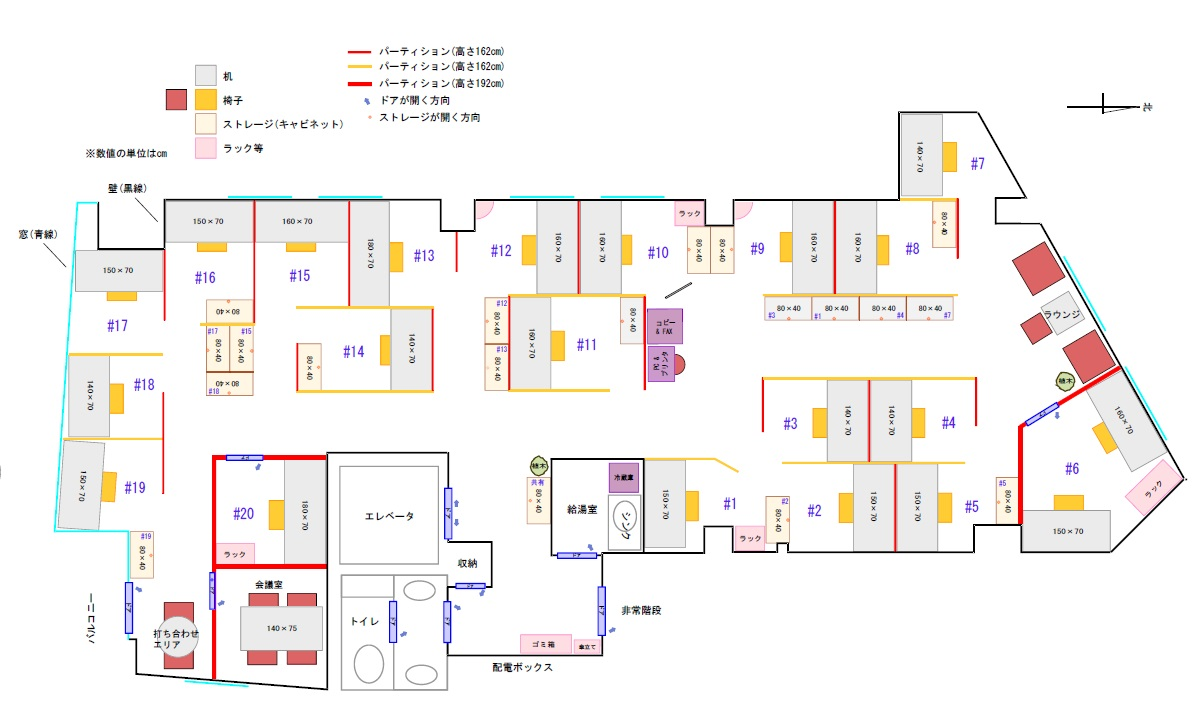 ソフトオフィス中野の間取り構造