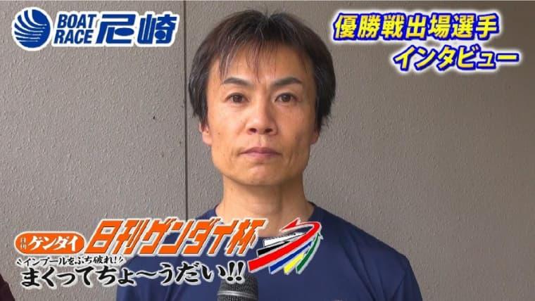 小川晃司選手